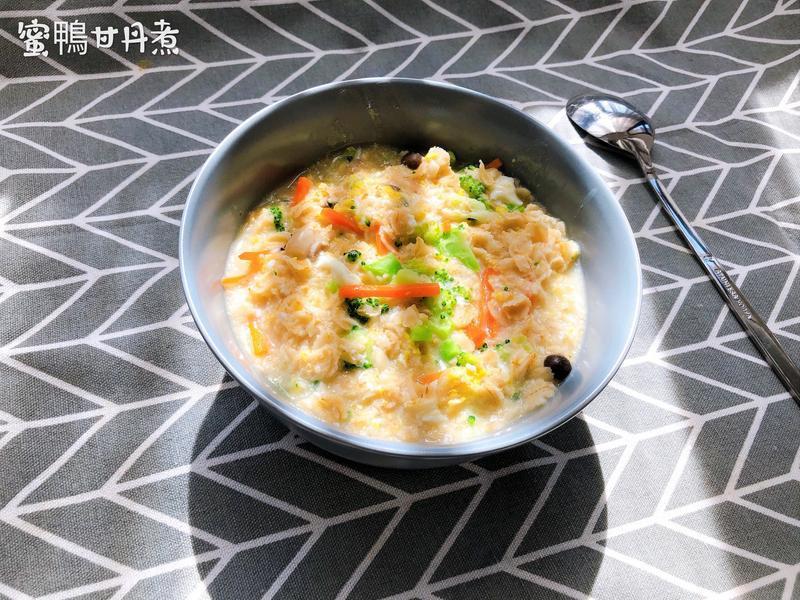 10分鐘快速早餐❤️雞蛋蔬菜燕麥粥❤️