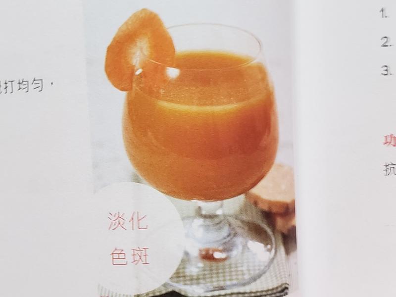紅蘿蔔蕃薯汁