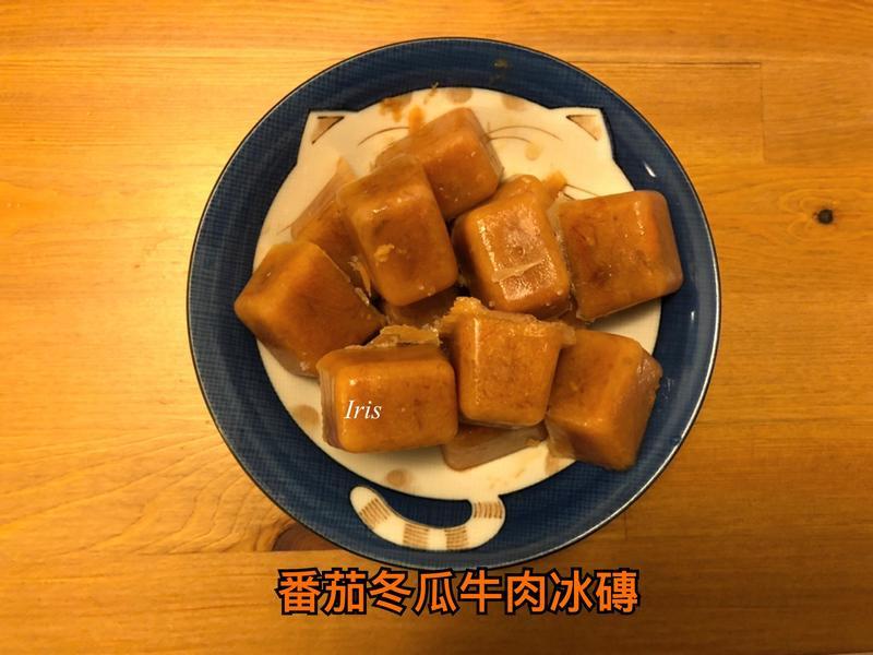 寶寶粥湯底 - 番茄冬瓜牛肉湯