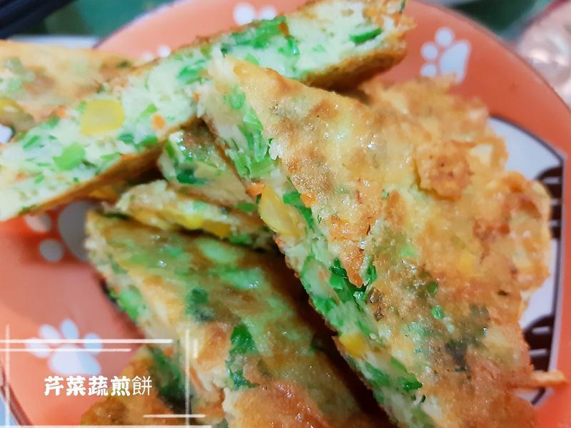 芹菜蔬煎餅