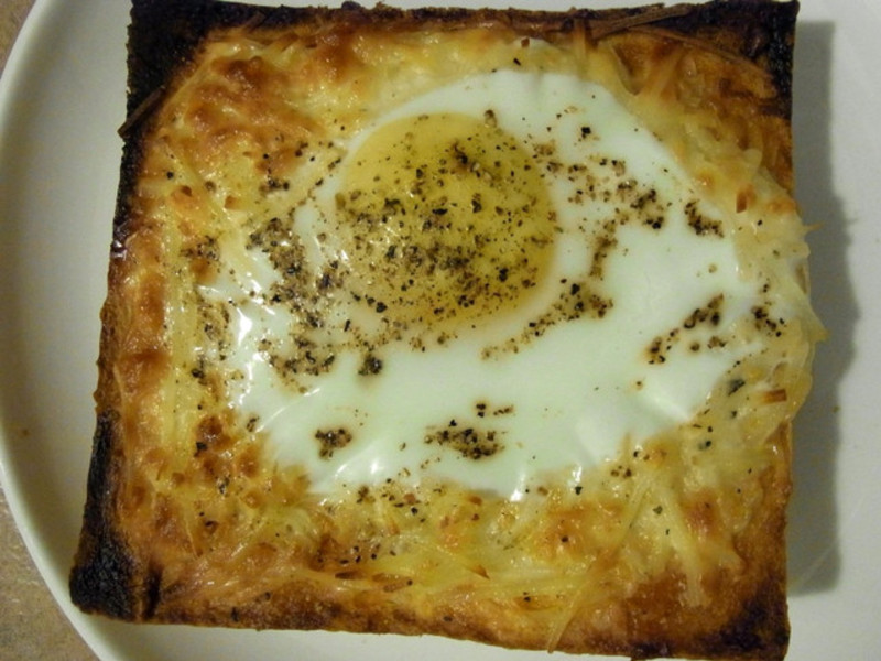 Cheese n' Egg! 起司蛋pizza吐司