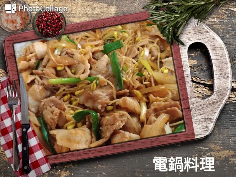 韓式豆芽豬肉