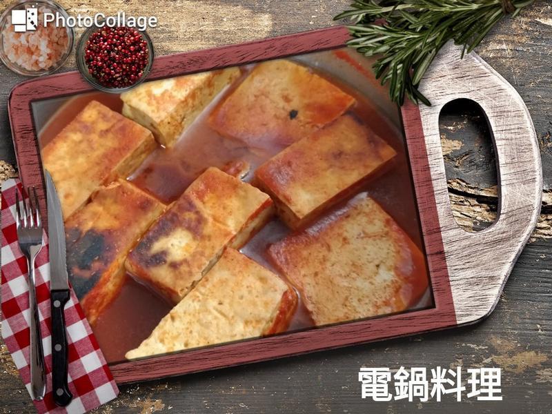辣味滷豆腐