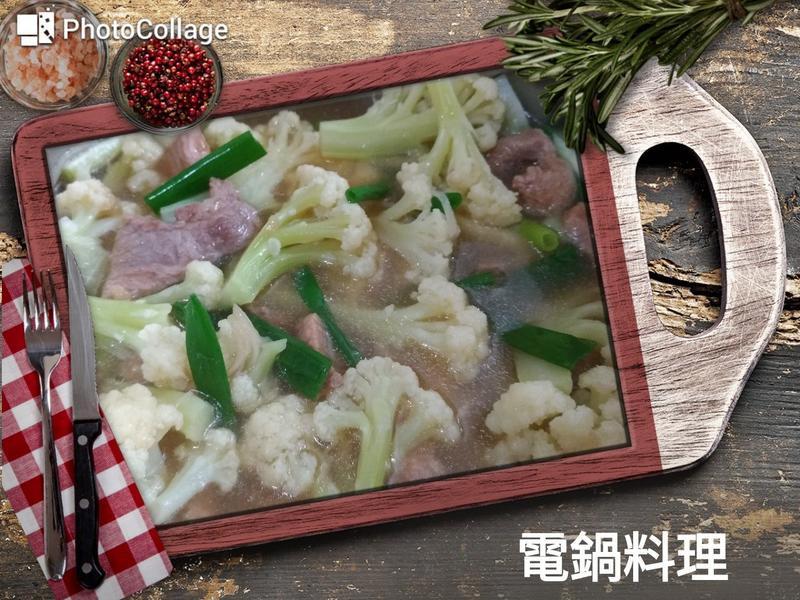 椰菜肉片湯