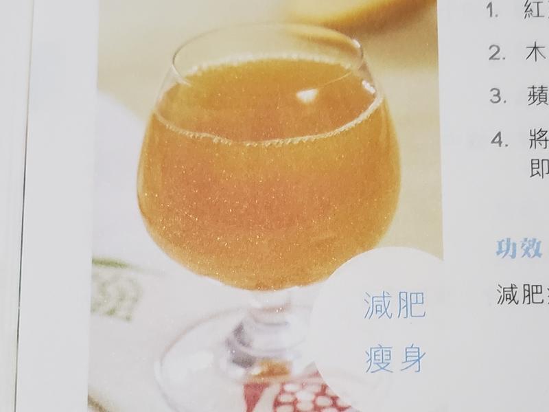 紅蘿蔔木瓜蘋果汁