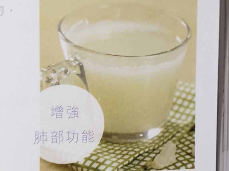 蜂蜜百合椰菜汁