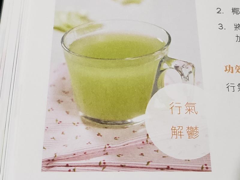 白蘿蔔椰菜汁