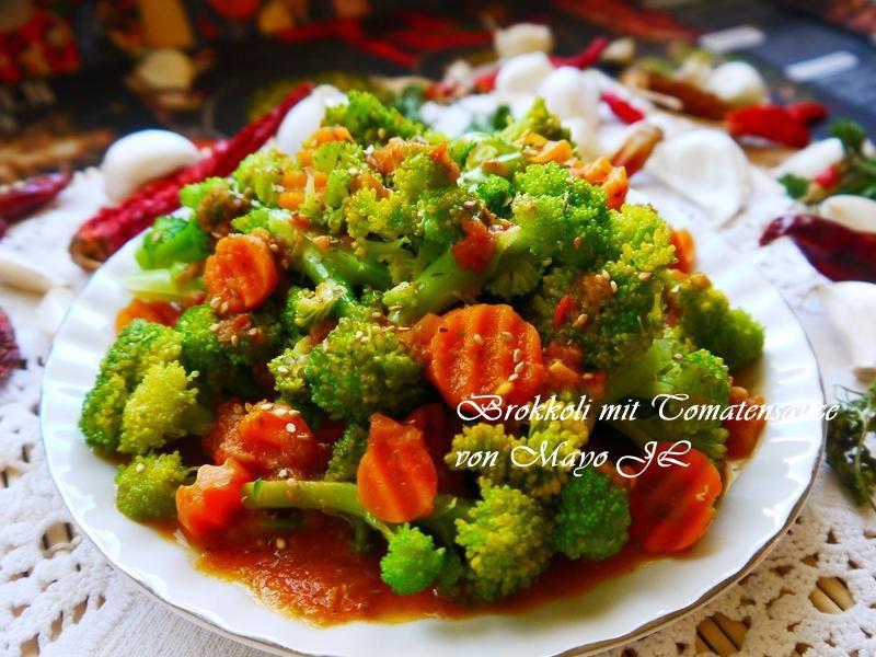 花椰菜佐蕃茄醬