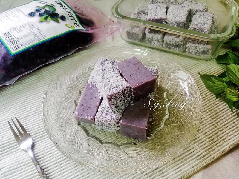 藍莓雪花糕