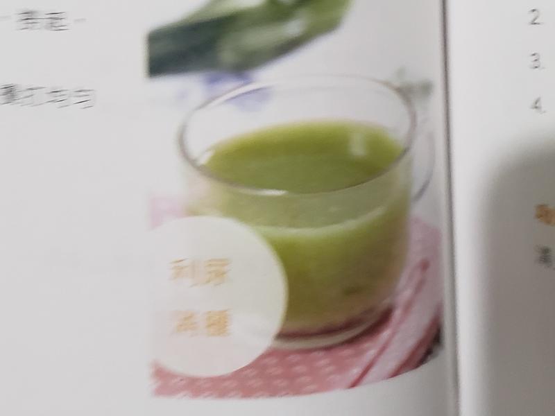 香蕉小棠菜汁