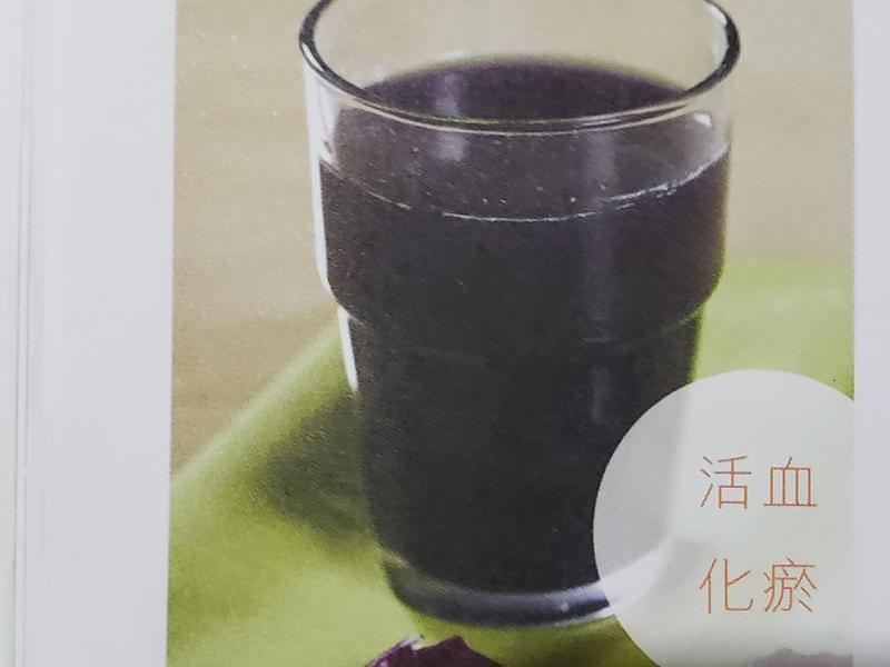 紫椰菜小棠茶汁