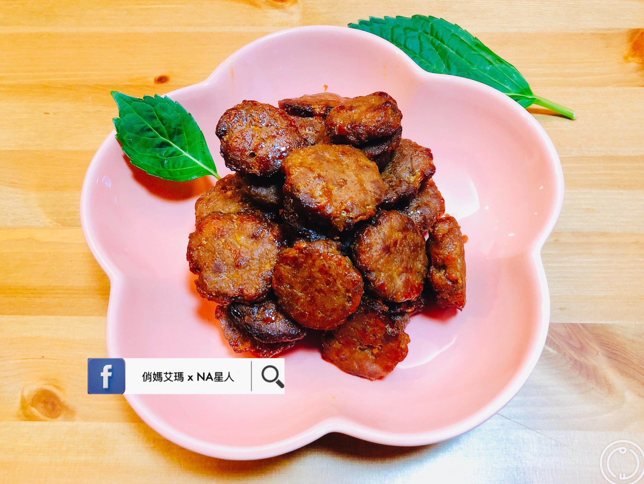 小圓肉乾(檸香🍋口味)