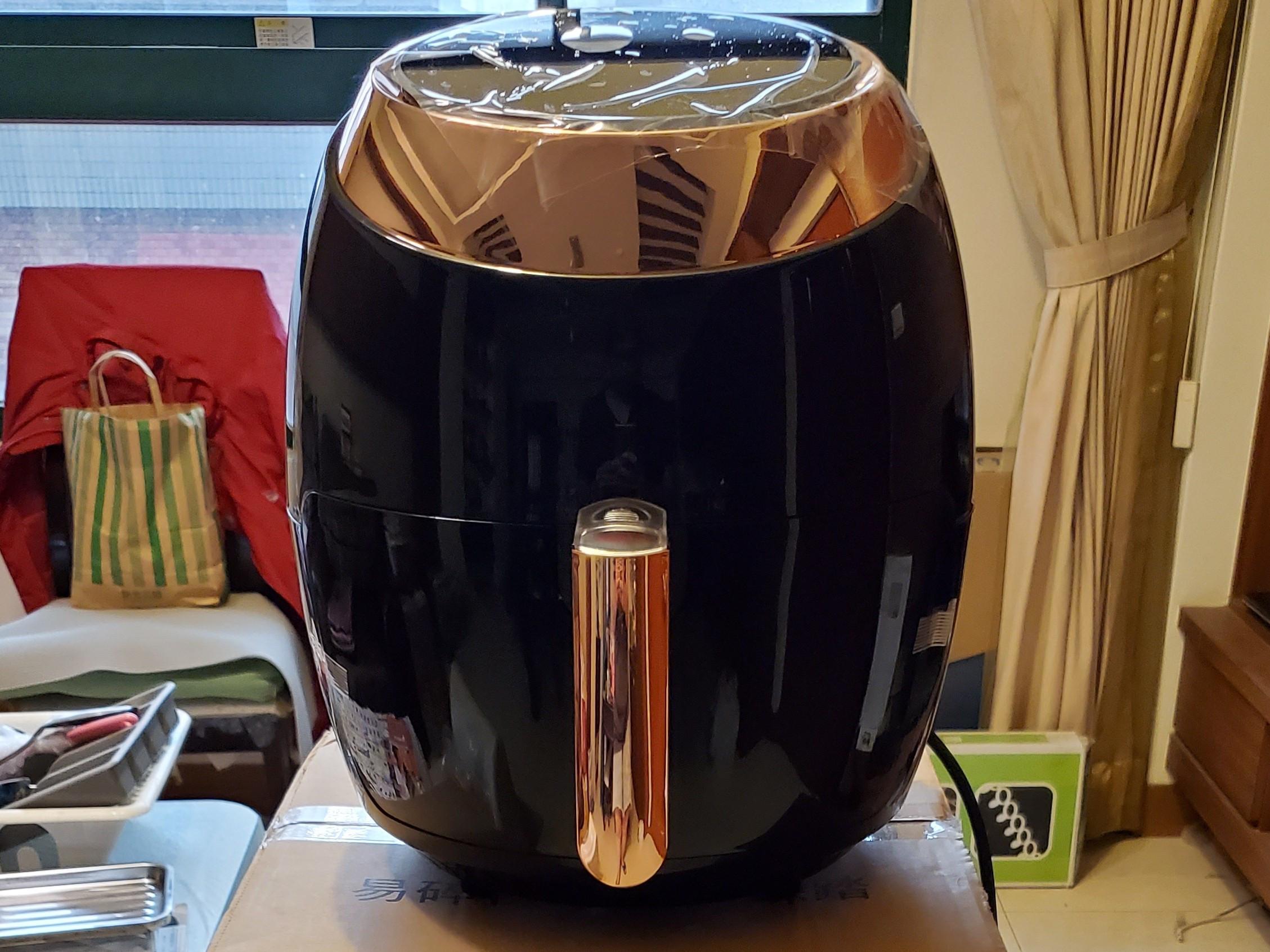 米姿氣炸鍋開鍋儀式