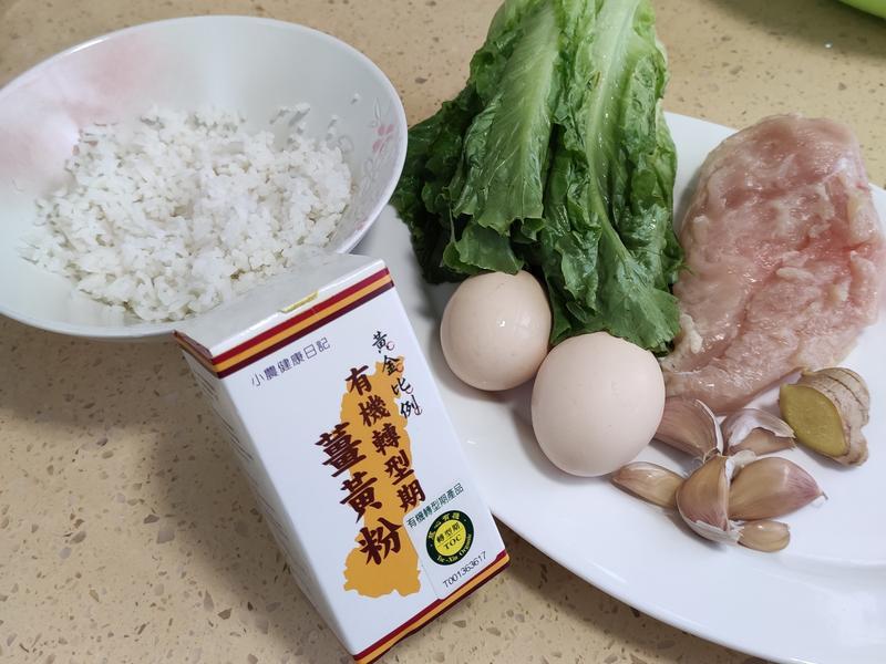 薑黃雞丁生菜炒飯
