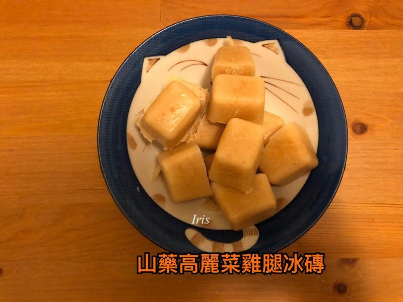 寶寶粥湯底 - 山藥高麗菜雞腿湯