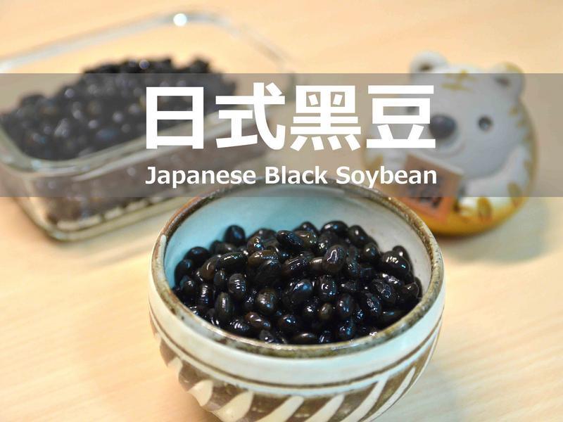 日式蜜黑豆★okane☆