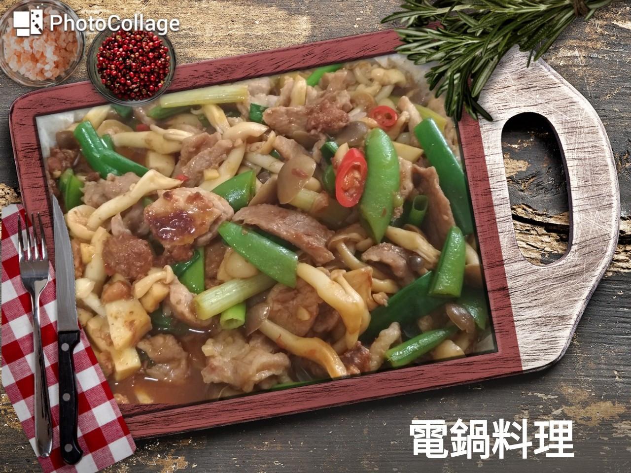 肉醬香菌松坂肉