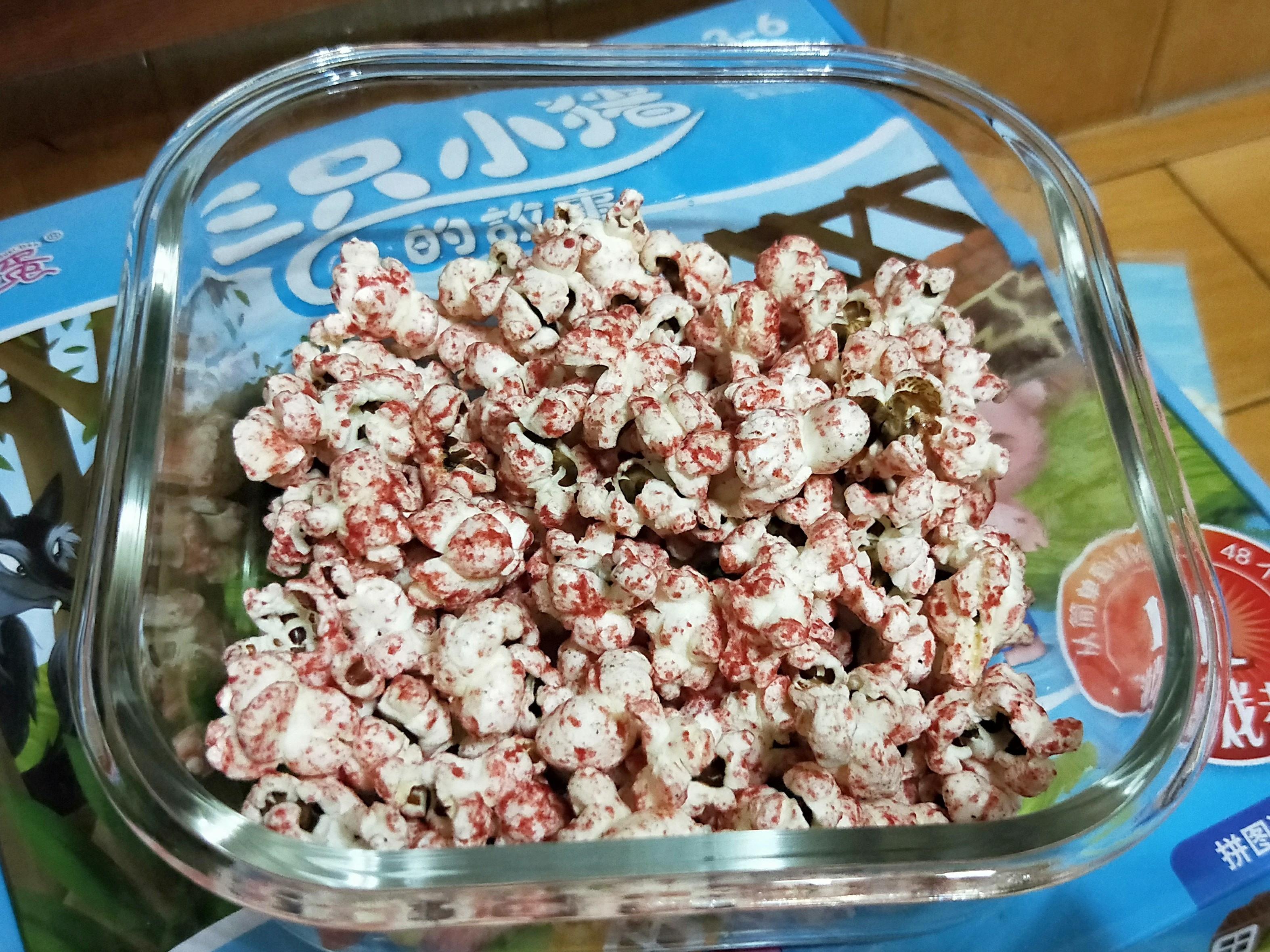 氣炸草莓爆米花