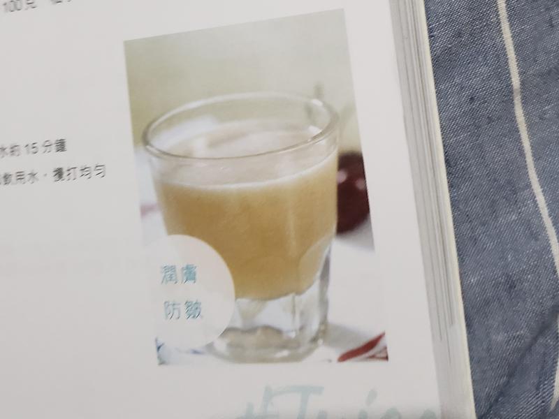 車厘子柚子菠蘿汁