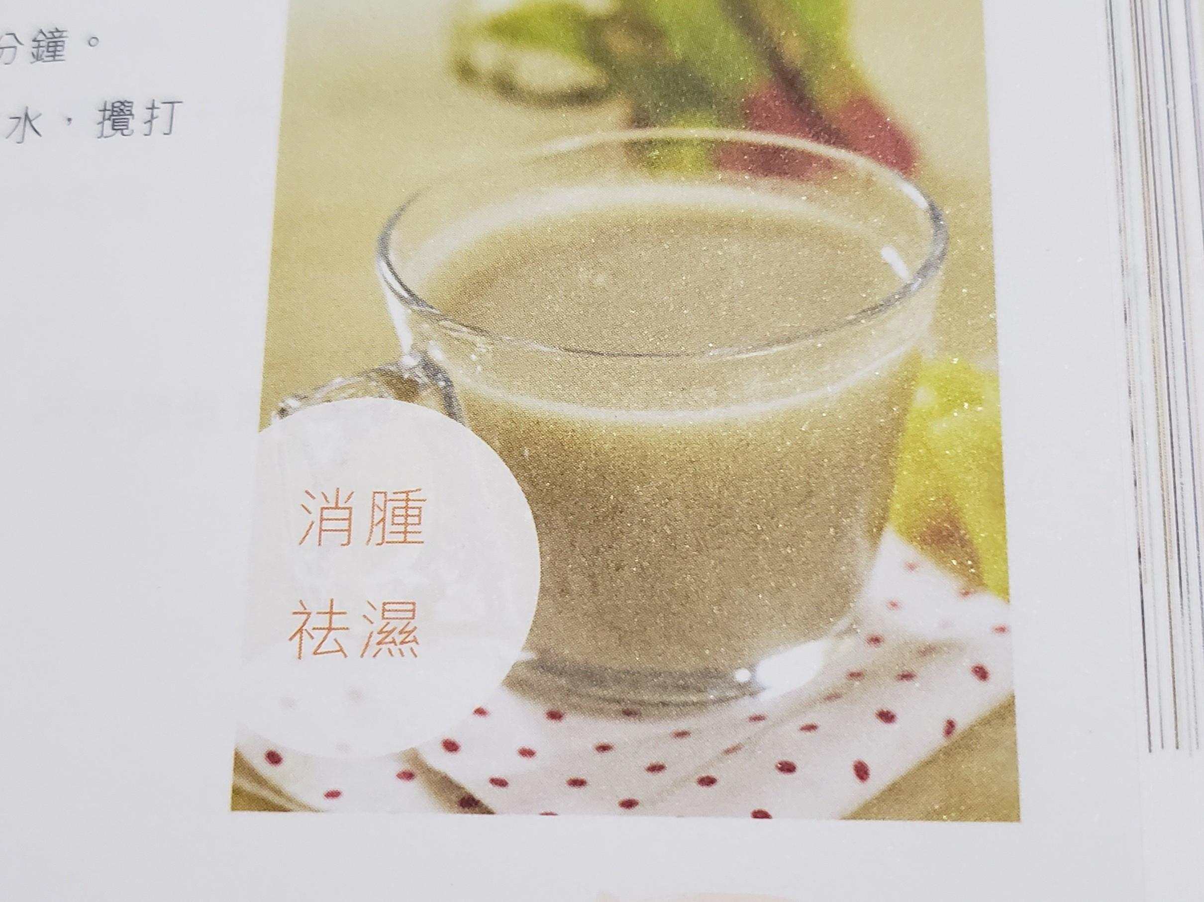 火龍果菠蘿汁