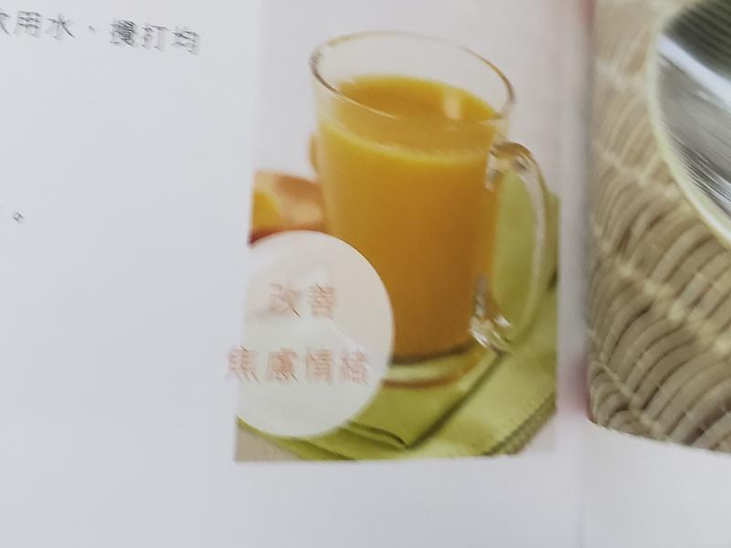 菠蘿香蕉汁