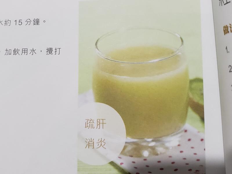 菠蘿奇異果汁