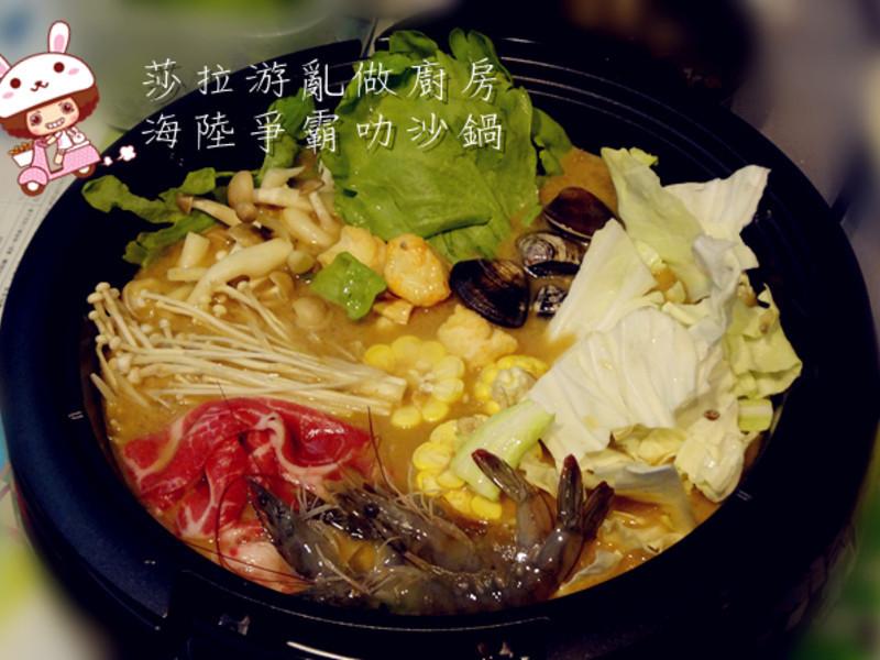 海陸爭霸叻沙鍋【莎拉游亂做廚房】