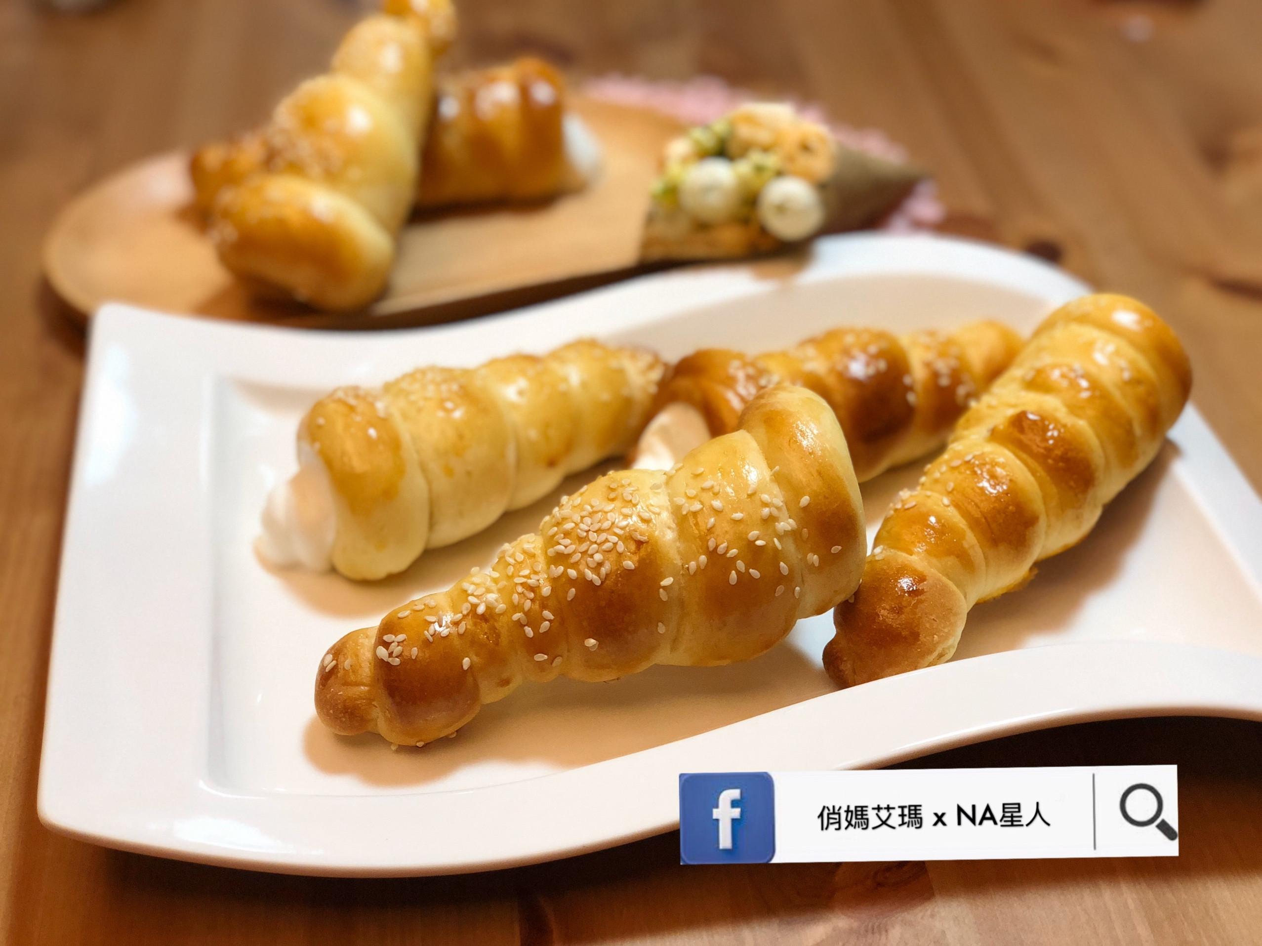 螺旋鮮奶油麵包