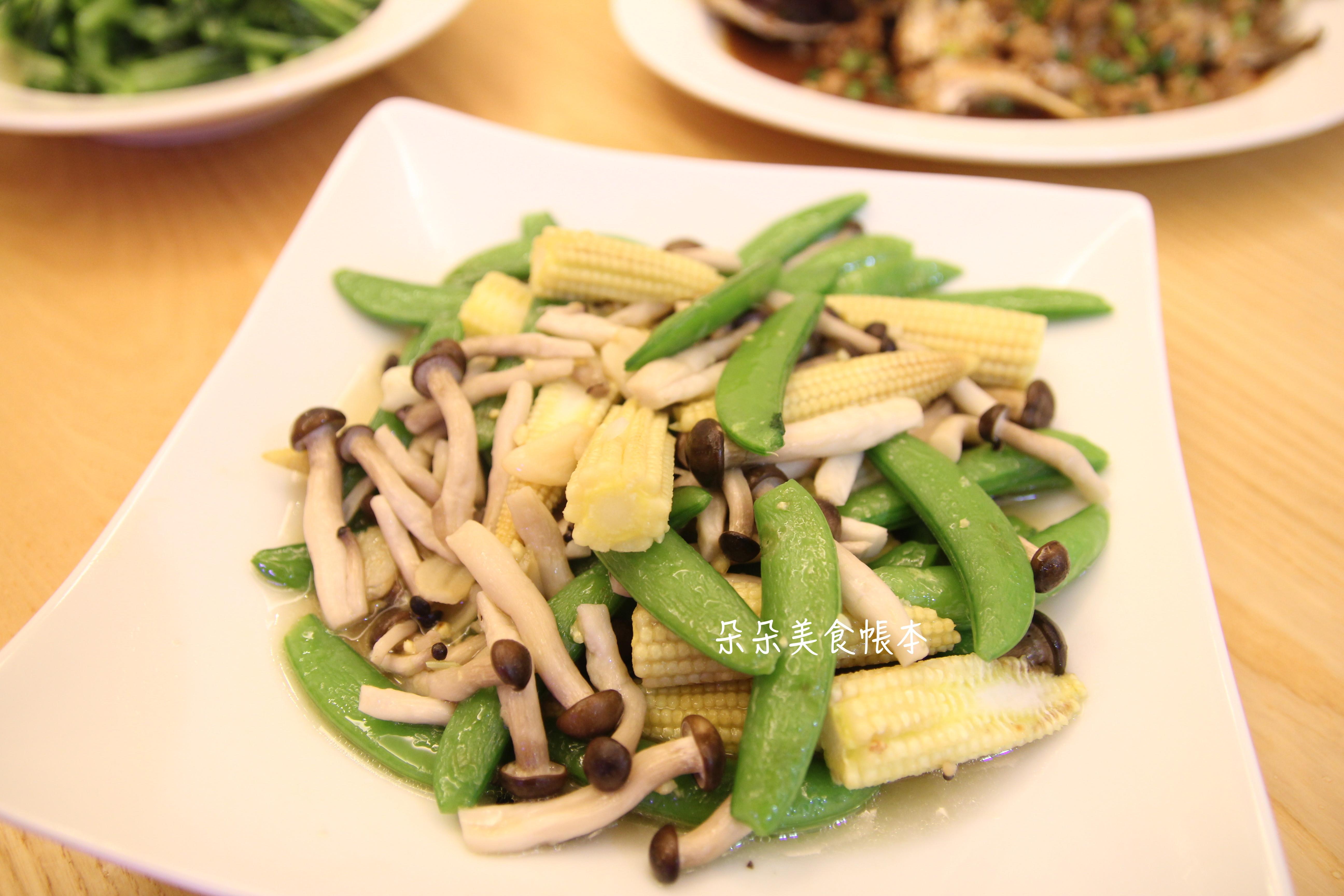 鴻禧菇炒甜豆