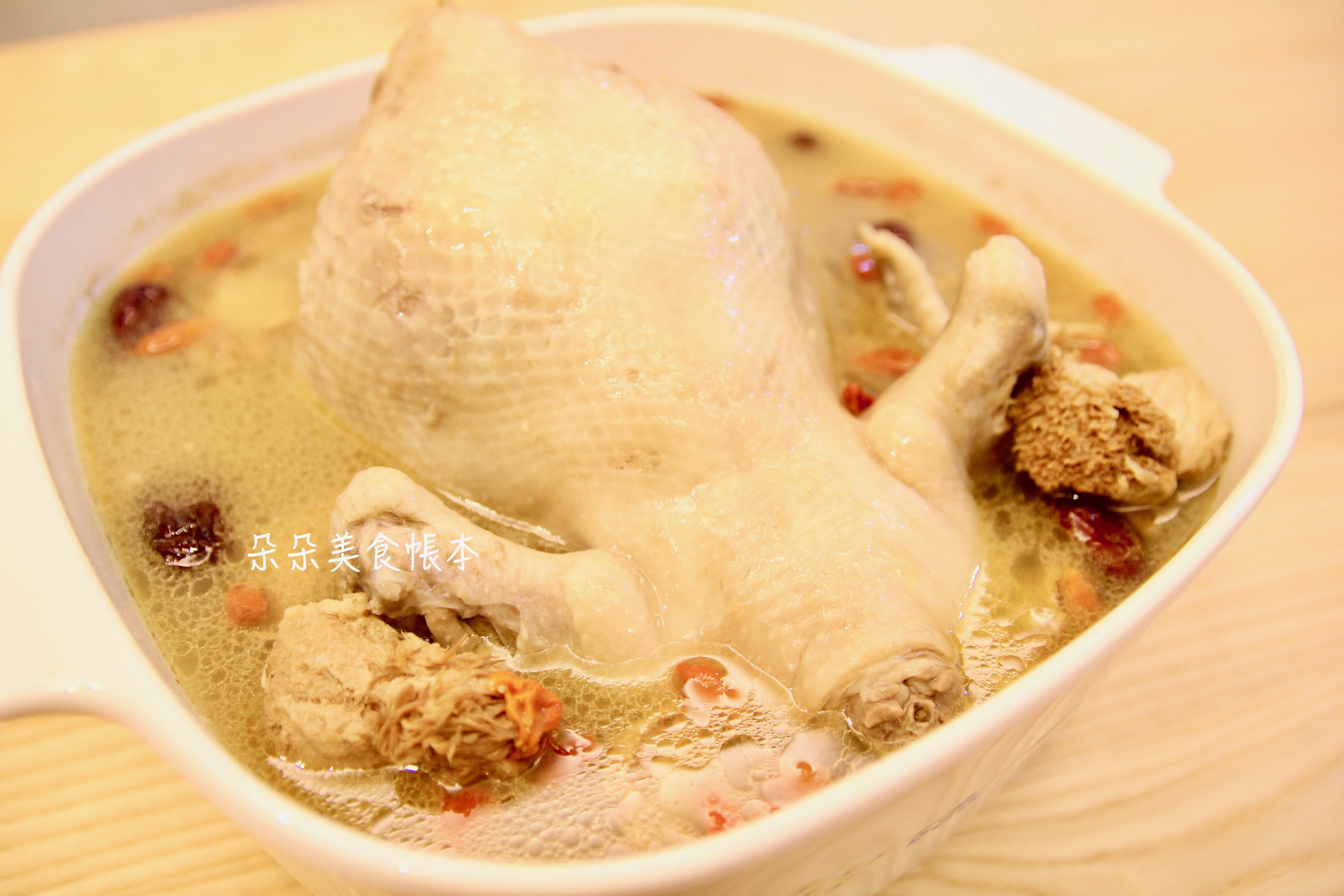 麻油猴頭菇雞湯