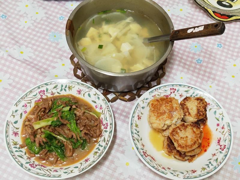 日式豆腐蘿蔔味噌湯🍲