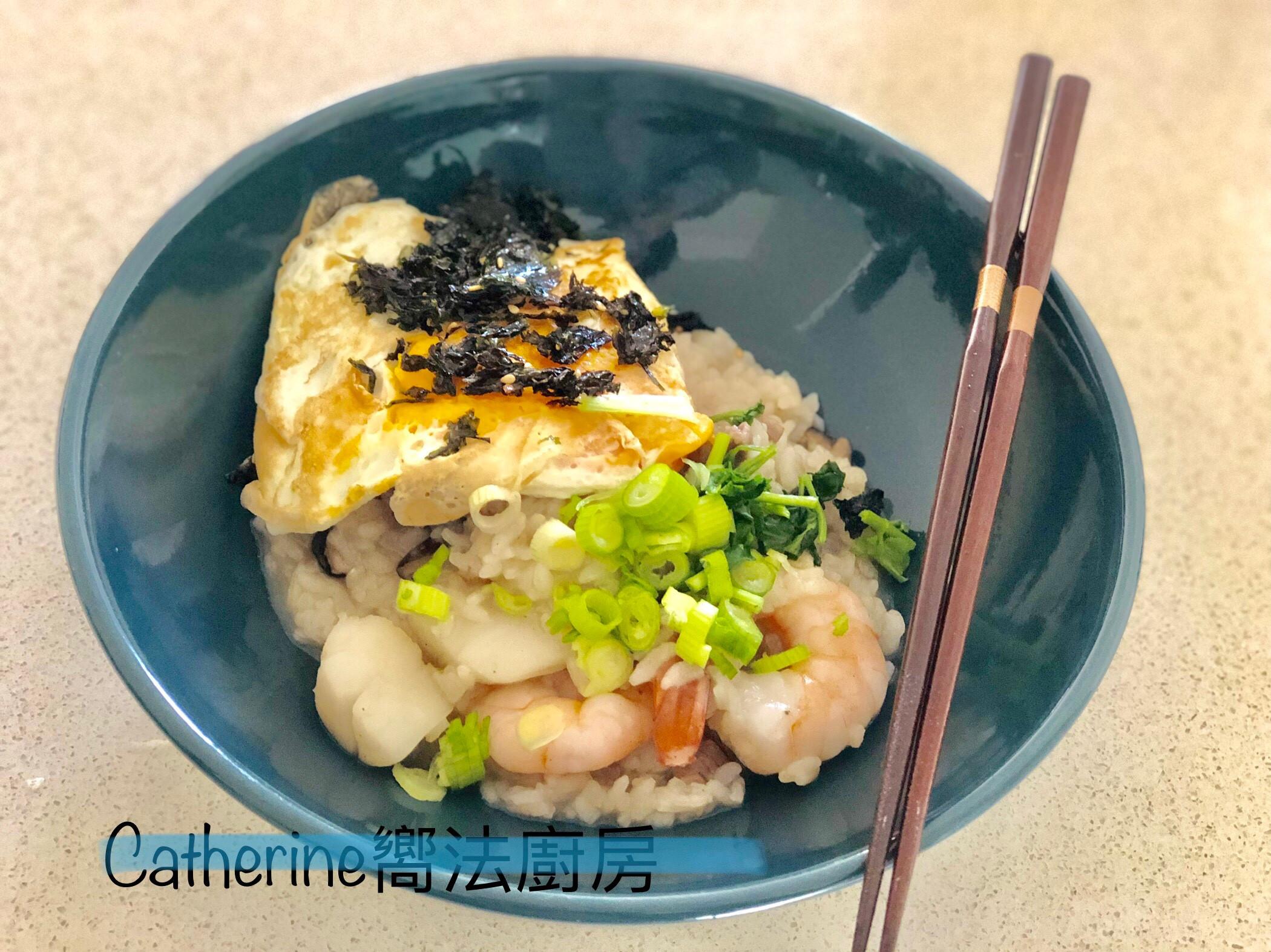 海鮮鹹粥~適合早餐