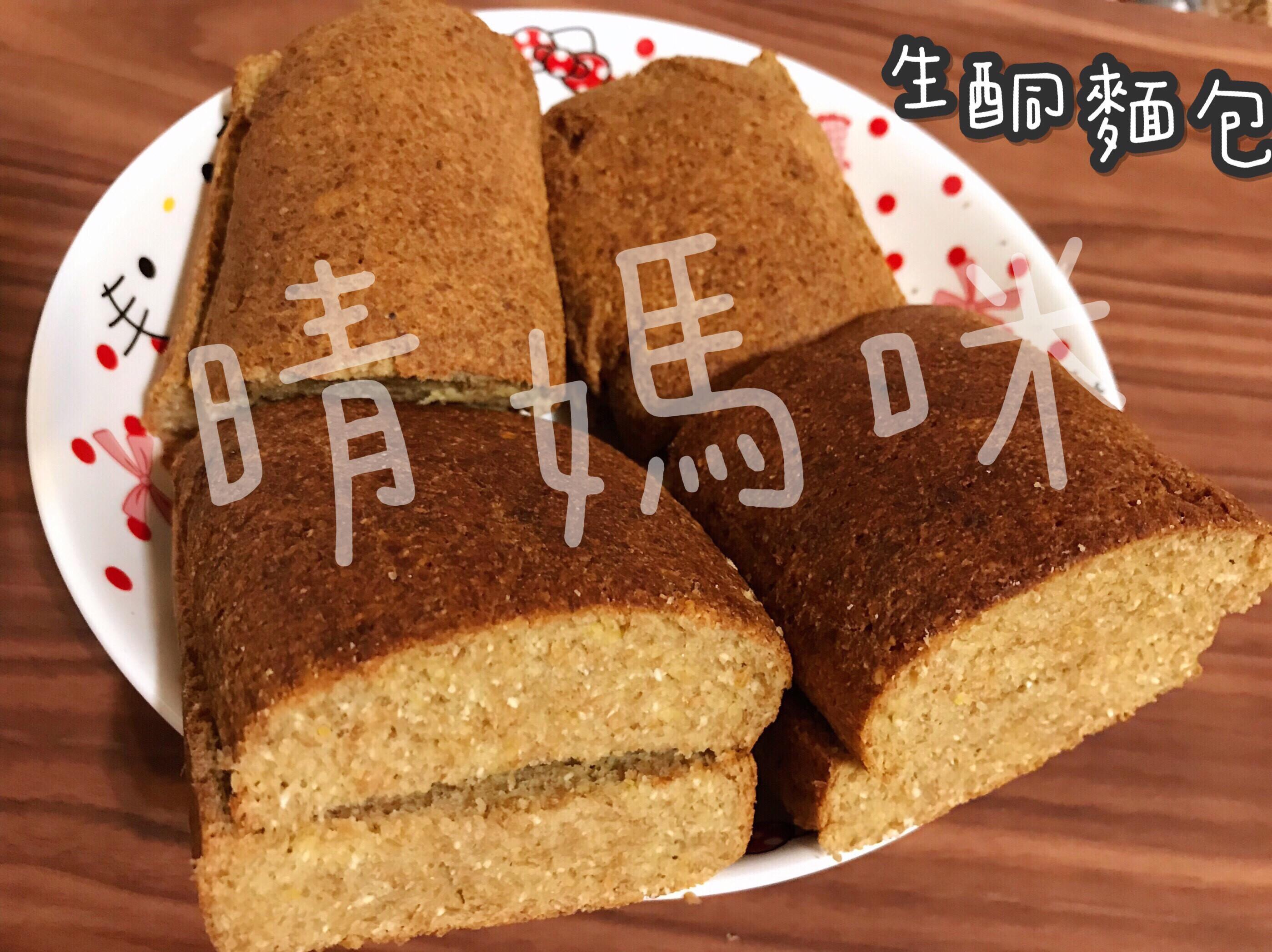 生酮吐司 麵包 / 品夏氣炸鍋