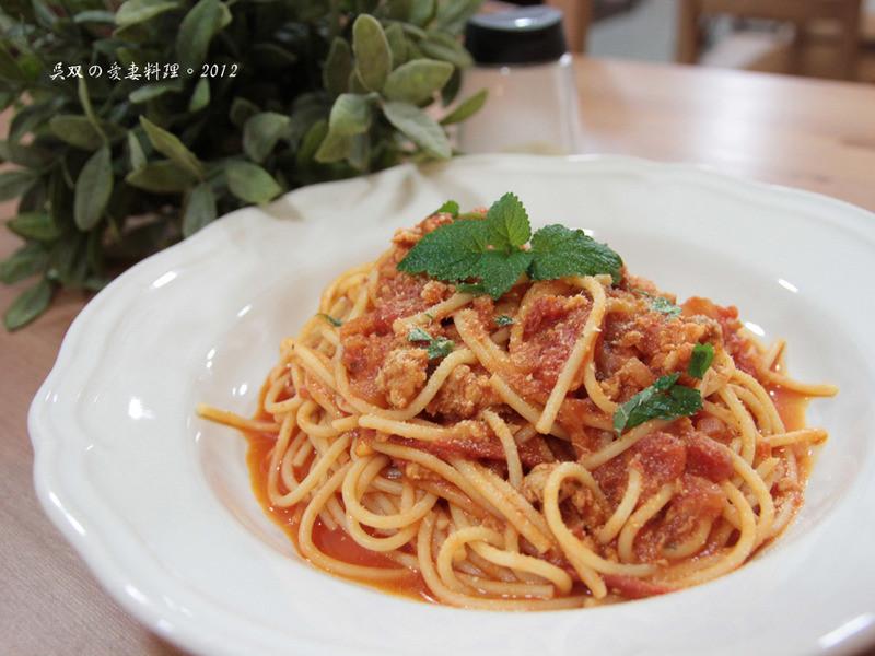 吳双の愛妻料理-「100%幸福料理」義大利肉醬麵