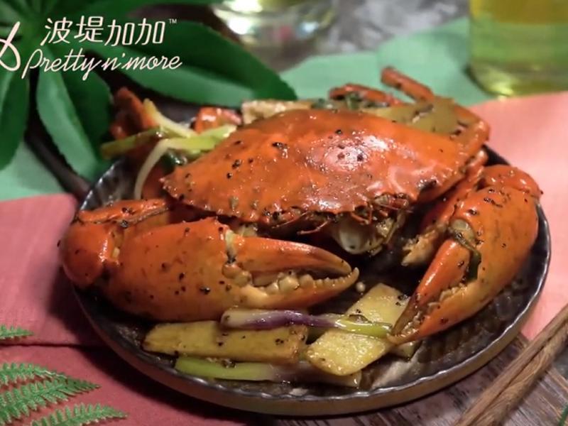 星洲胡椒炒蟹