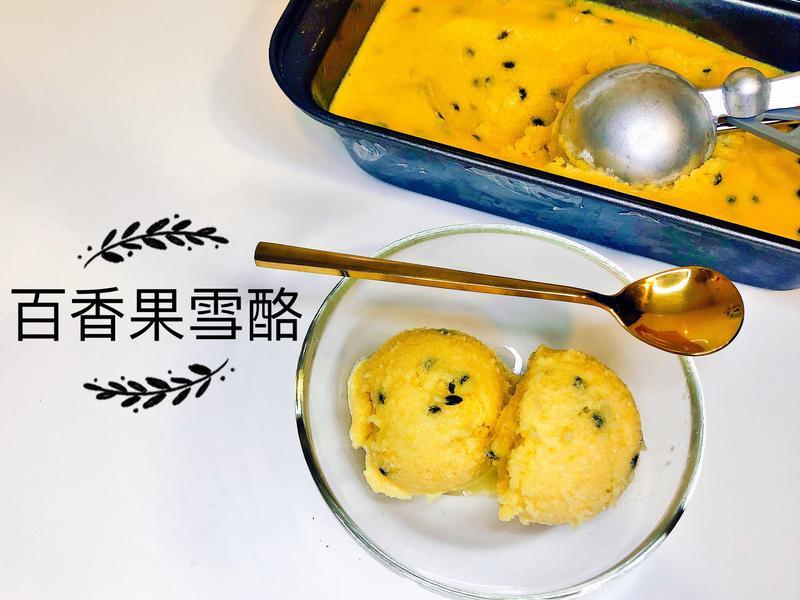 百香果雪酪sorbet