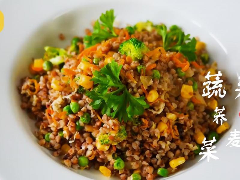 鲜蔬荞麦做的好,都没荤菜什么事儿了!