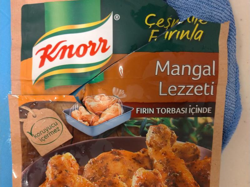 土耳其烤雞粉 (康寶綜合烤雞粉)