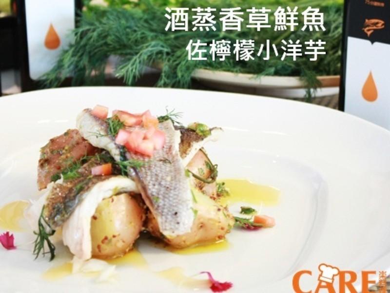 [薇達樂料理]酒蒸香草鮮魚佐檸檬小洋芋