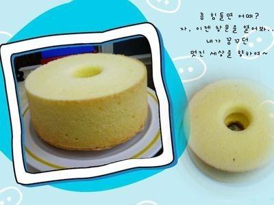 香草風味戚風蛋糕-8吋