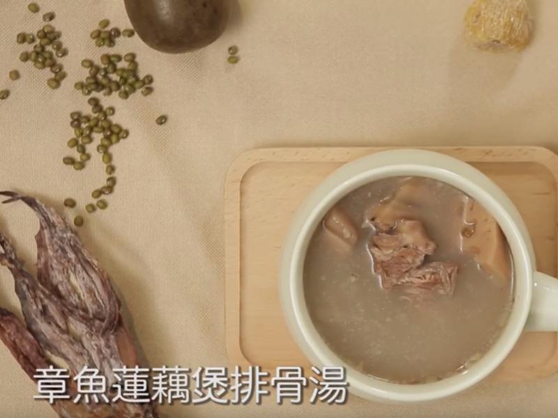 章魚蓮藕煲排骨湯
