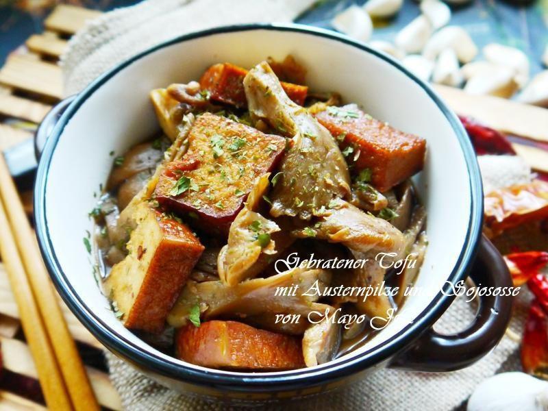 香菇醬燒豆腐