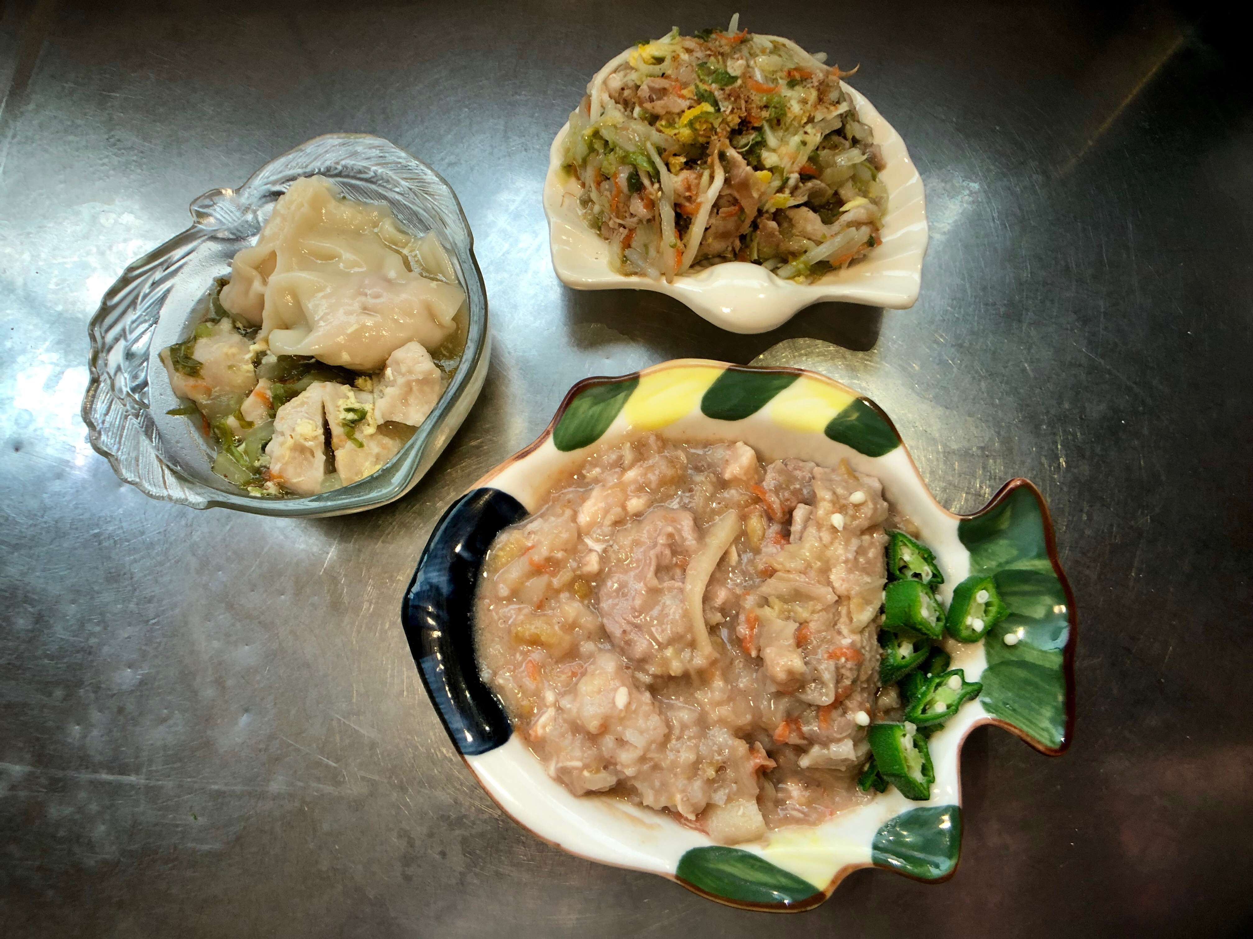 鮮食🐾餛飩湯 蔬菜煎 鴨肉粥
