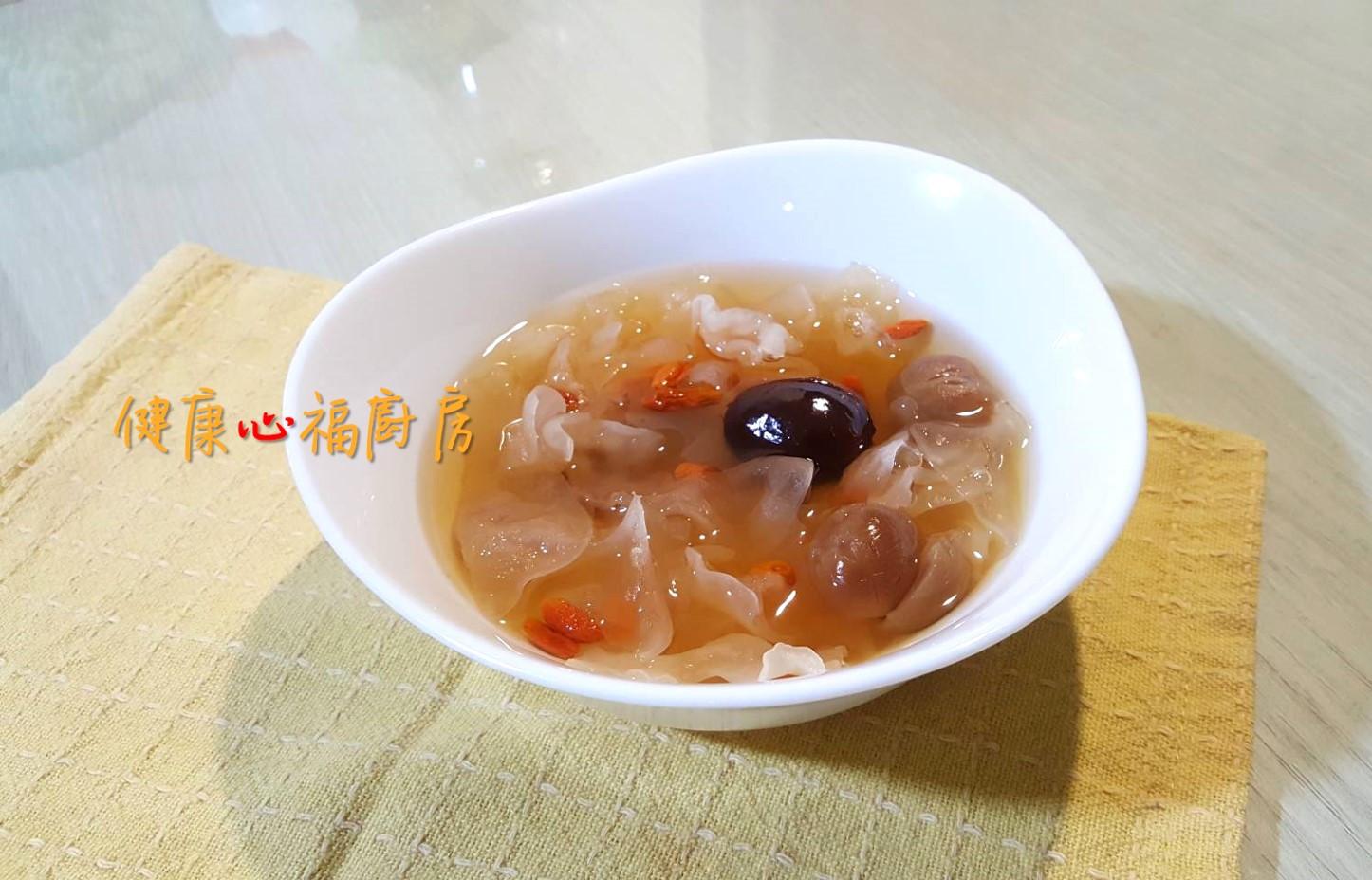 【阿公好料】紅棗白木耳甜湯