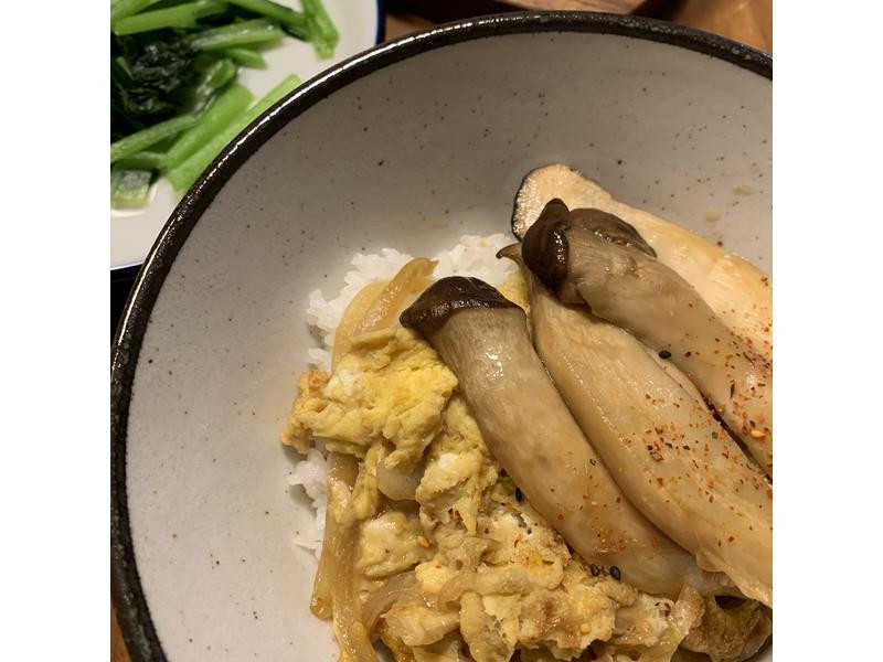 杏鮑菇丼飯