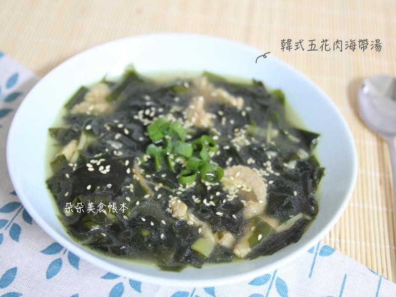 韓式五花肉海帶湯