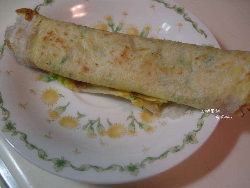 火腿蛋餅【卡特莉的早餐】烤鴨的餅皮利用