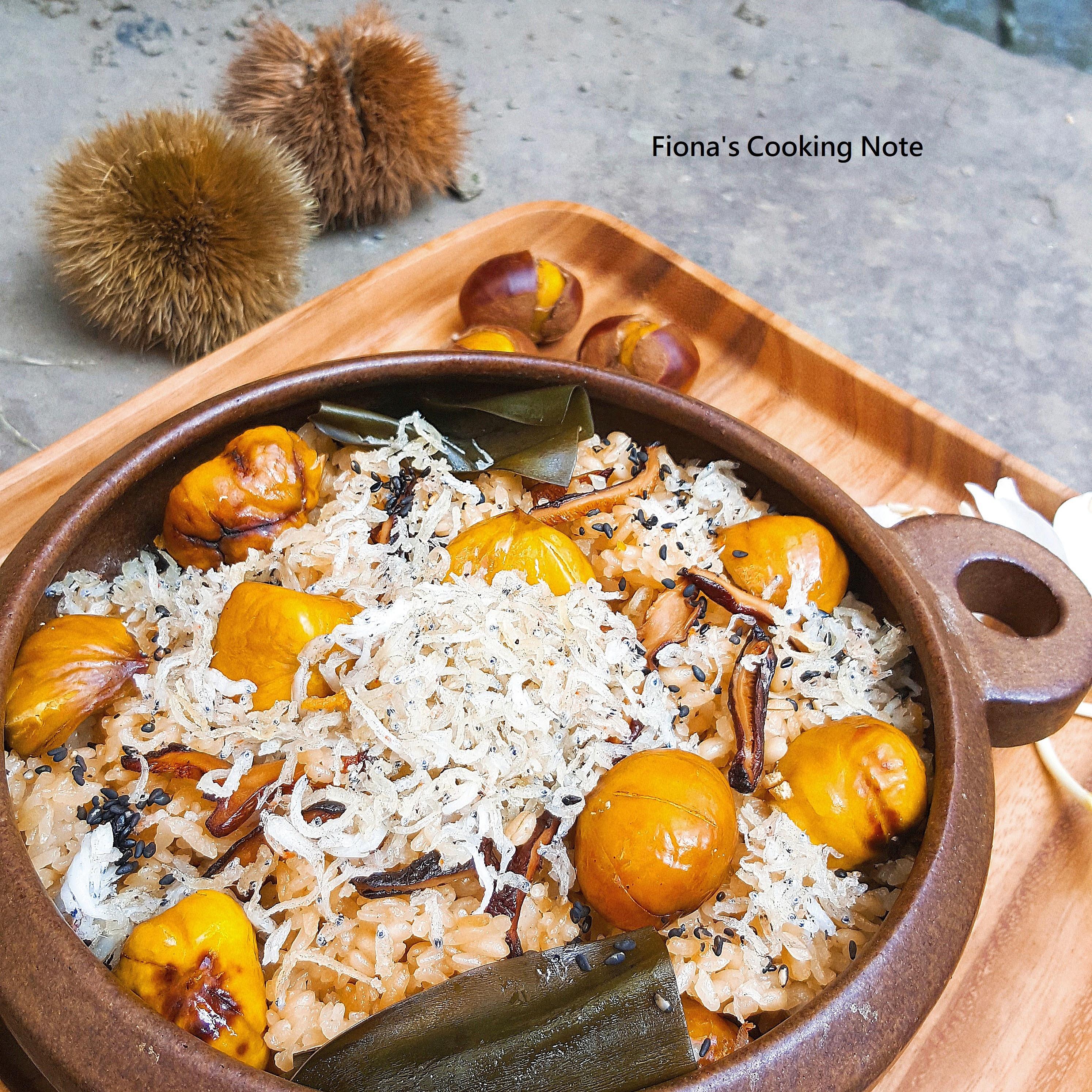 山珍海味栗子香菇吻魚炊飯