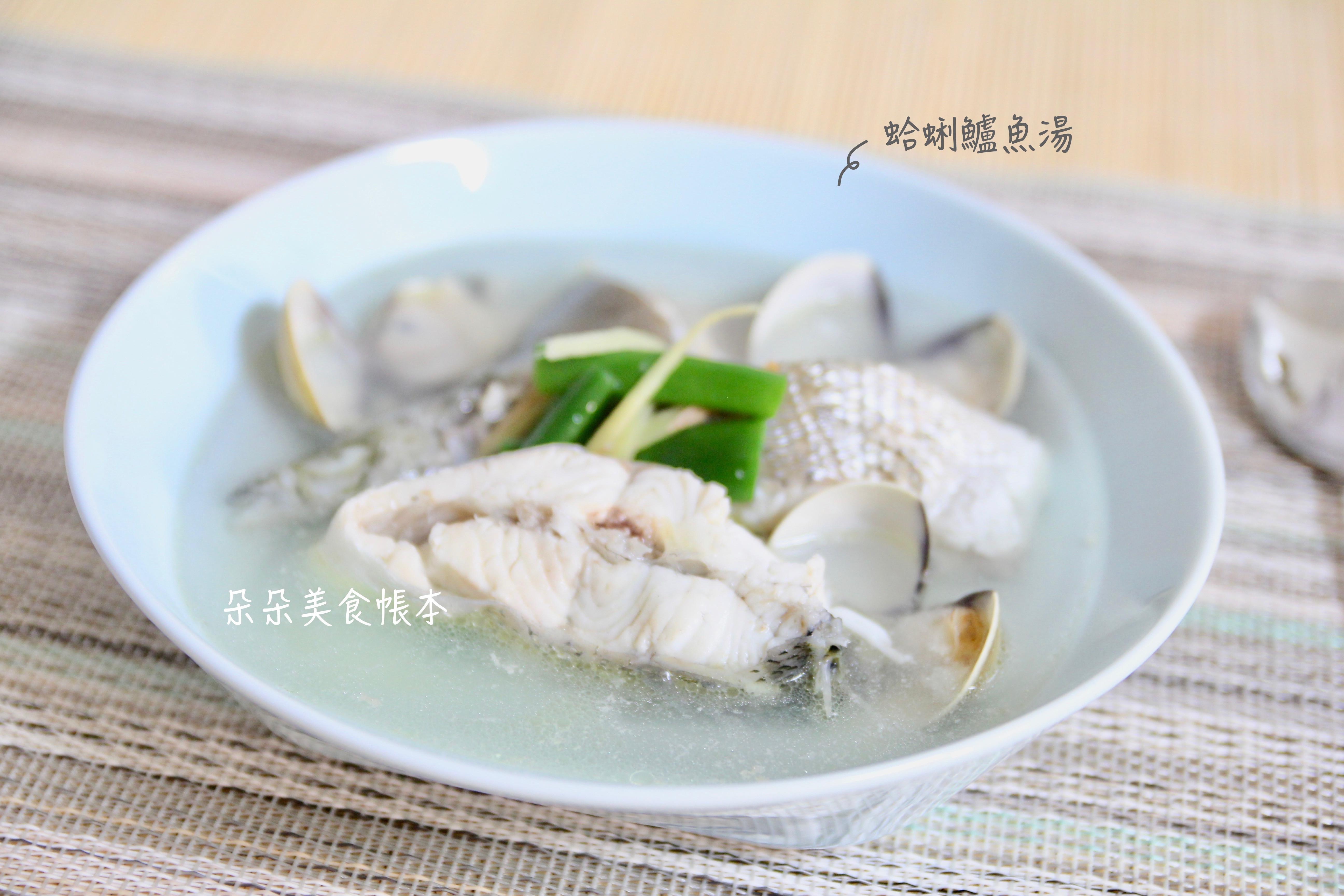 蛤蜊鱸魚湯 美味鮮甜湯頭秘訣