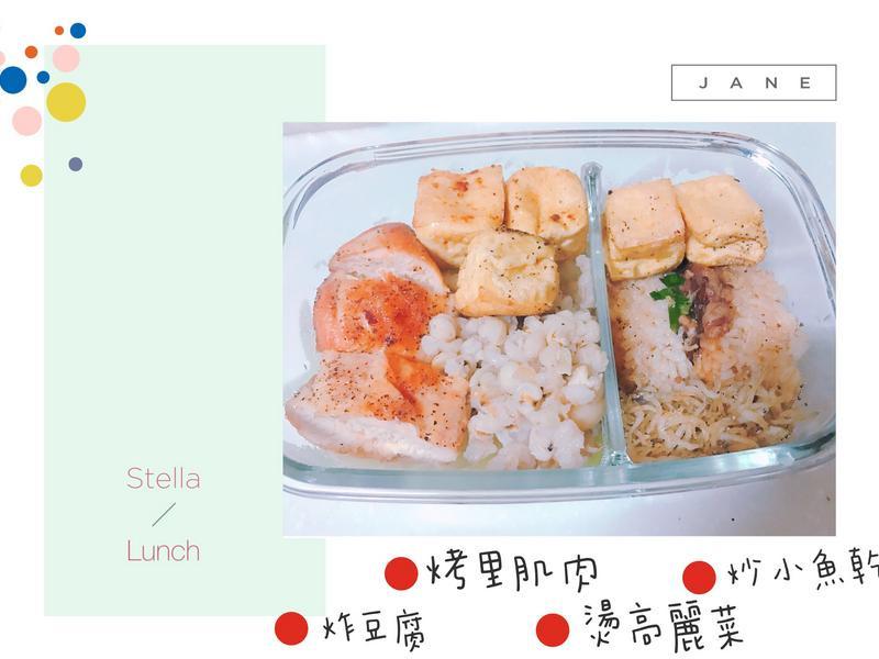 健康輕食營養午餐❤️